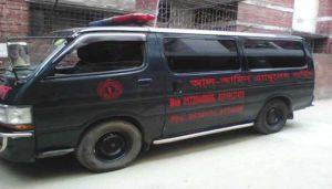 alamin ambulance service